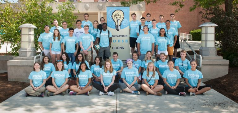 Innovation House class of 2017